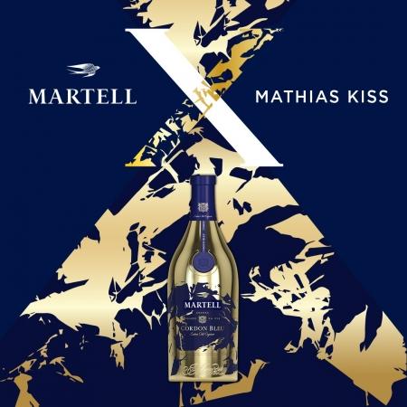 Cordon Bleu Mathias Kiss Edition Limitée Cognac Martell